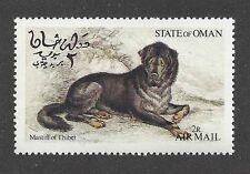 Dog Full Body Art Portrait Postage Stamp TIBETAN MASTIFF State of Oman MNH
