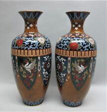 "Fine Pair of Large 12"" JAPANESE MEIJI-ERA Cloisonne Vases c. 1900  antique"