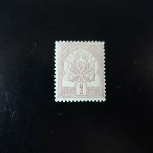 FRANCE COLONIE TUNISIE N°2 NEUF ** LUXE MNH COTE 6€50 (+50%)