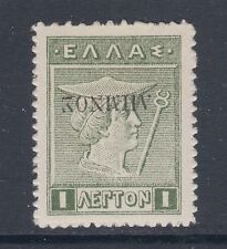 Greece Sc N17a MNH. 1916 1l Hermes w/ Inverted LEMNOS overprint