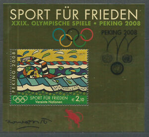 United Nations Vienna Hojas Yvert 18 MNH Games Olympic Of Summer Pekin-Dep