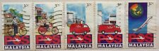 Malaysia Used Stamps -  5 pcs 1992 Launch of POS Malaysia Berhad