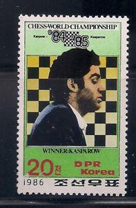 Korea...   1986   Sc # 2548   Chess   MNH   (47578)