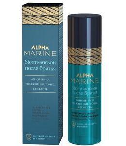 Estel Professional ALPHA MARINE Storm Aftershave Lotion 100ml Men Dad Gift Эстел