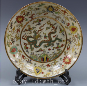 China Old porcelain Ming Chenghua Hand Painted outline in gold color Dragon disk