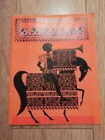 CAMELOT ~ THEATRE ROYAL DRURY LANE 1964-1965 LAURENCE HARVEY ELIZABETH LARNER
