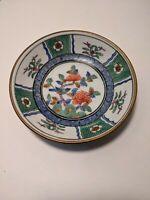 "Vintage Japanese Brass Clad Encased Porcelain Ware Bowl Hand Painted 5.5"""