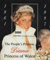 DIANA PRINCESS OF WALES THE PEOPLE'S PRINCESS 1997 MNH STAMP SHEETLET