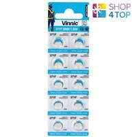 10 VINNIC 371 SR69 371F BATTERIES SILVER OXIDE 1.55V WATCH BATTERY EXP 2023 NEW