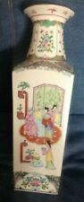 """Oriental Vase 14"""".5 High Hand-Painted Decoration Made In China Stamped 850ZF"""