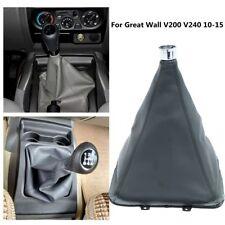 For Great Wall V200 V240 Car Manual Transmission Shift Lever Boot Cover