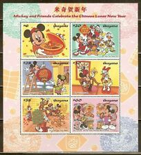 Disney Mickey celebrate the chinese lunar new year Souvenir sheet (MNH)