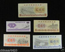 China Chengdu City Coupons A Set of 5 Pieces 1981