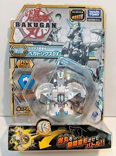 Bakugan Japanese DX Pegatrix Ultra White Haos NIP Battle Planet