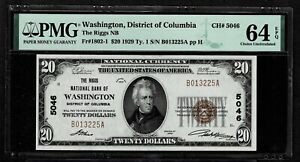 1929 Washington, Distrito of Columbia Ty.1PMG 64PPQ