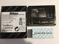 Nikon Focusing Screen TYPE K3