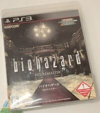 BIOHAZARD RESIDENT EVIL HD REMASTER From Japan,free shipping,MADE IN JAPAN