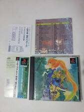 BLUE FOREST STORY SONY PLAYSTATION GAME VIDEOGAMES PS JAP JAPANESE PSX PS1 S