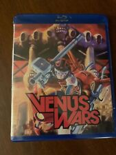 Venus Wars Blu Ray Discotek Official Release Out of Print Anime
