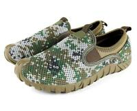 Men Slip On Loafer Running Round Toe Military Camo Sport Athletic Shoes Zha19