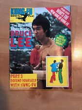 Kung-Fu Monthly Poster Magazine (The Death of Bruce Lee !), Monthly No. 3
