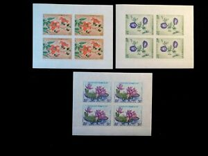 LAOS IMPERF Blocks of (4) Stamp Set Scott 246-248 MNH RARE