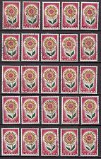 K68* Lot Timbres France Oblitérés n°1430 1964 EUROPA x25 pour étude (Fleurs....)