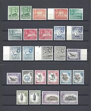 ADEN 1953-63 SG 48/72 MNH Cat £160