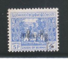 BURMA 1954 5P ULTRAMARINE SG0154 USED STAMP ERROR OVERPRINT DOUBLE RARE.