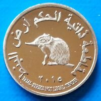 Puntland 20 shillings 2015 UNC Shrew Mouse Horse unusual coinage