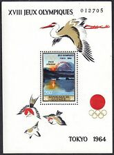 Olympics Guinean Stamps