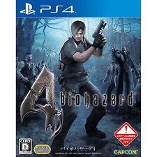 Biohazard 4 SONY PS4 PLAYSTATION 4 JAPANESE NEW JAPANZON
