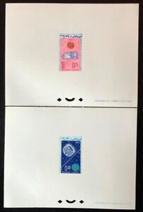 Morocco #119-120 Deluxe Proofs 1965 ITU Centenary MNH