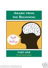 Arabic De El Principio (Part One)