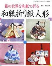 Washi Paper Origami Dolls Tradiational Japanese Craft - Japanese Craft Book