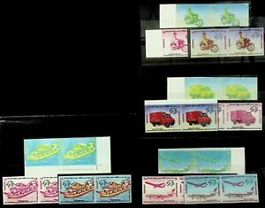 BANGLADESH 1999 UPU 125th ANNIVERSARY RARE COLOR TRAIL PROOFS 4V 12 PAIRS