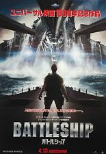 Battleship 2012 Liam Neeson Rihanna Japanese Chirashi Mini Movie Poster B5