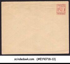 MONTENEGRO - 1893 ENVELOPE POSTAL STATIONERY - UNUSED OVERPRINTED