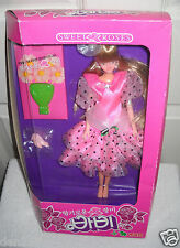 #5478 RARE NRFB Korea Sweet Roses Barbie Foreign Issue