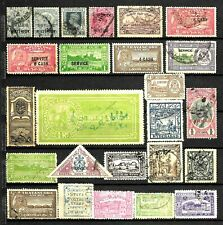 INDIA Native State Stamp Issues Lot of 25