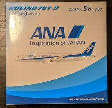 "Phoenix 1:400 ANA 787-9 ""ANA's 50th 787"" JA882A"