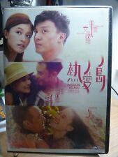 Passion Island (Hong Kong Drama Movie) Joan Chen, Simon Yam, Francis Ng, Janice
