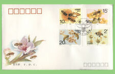 China 1993 Honey Bee set on First Day Cover