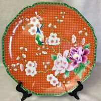 """Takahashi San Fransisco Hand Decorated Cloisonne Floral W/ Bird PLATE 11.5"""" MINT"""