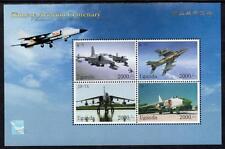 Uganda MNH 2009 The 100th Anniversary of Chinese Aviation M/S