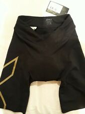 NWT Women 2xu compression Projext X tri shorts - size XS