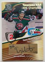 2019 SeReal KHL Exclusive 1/10 Tony Martensson Script Card