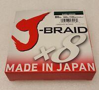 """Daiwa J-Braid Braided DARK GREEN Line 80lb 330yd .017"""" .43mm - JB8U80-300DG"""