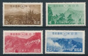 [59062] Japan 1941 good set MH Very Fine stamps $40
