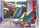 Transformers Beast Wars D-36 ARCHADIS Airraptor Action Figure MIB